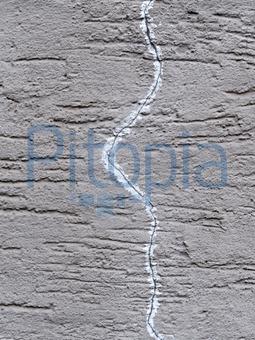 Bildagentur Pitopia Bilddetails Riss Ausbessern Dietrich